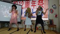 祝!金沢中央店12周年祭開催!