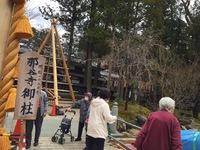 先月の振り返り~お花見ツアーで那谷寺コースと兼六園下コース!!~