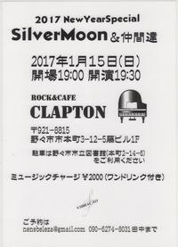 Silver Moon & 仲間達 LIVE in CLAPTON