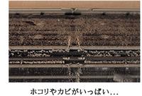 今トク!秋・エアコンCP