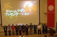 春の大会を開催しました。