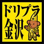 ドリプラ金沢大会実行委員会