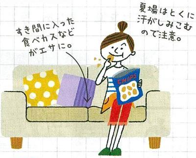 石川県金沢市ダスキン諸江町支店・ハウスクリーニング