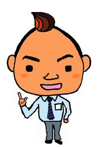 石川県金沢市ダスキン諸江町支店・天然水宅配