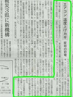 石川県金沢市ダスキン諸江町支店・エアコンクリーニング