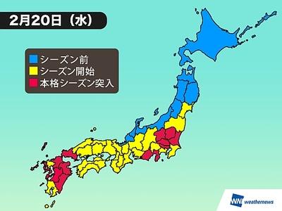 石川県金沢市ダスキン諸江町支店・花粉症対策
