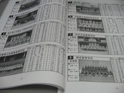 石川県金沢市ダスキン諸江町支店・オーダーメイドマット