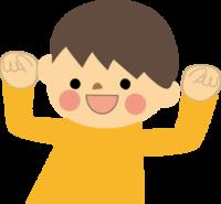 石川県金沢市ダスキン諸江町支店・風呂掃除