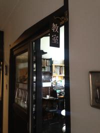 今日の彫金教室