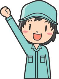 ☆仕上げ作業☆男性活躍中!