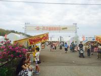 九谷茶碗祭り
