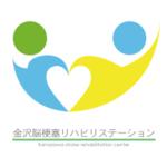 金沢脳梗塞リハビリステーション