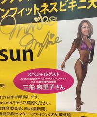 2017石川県ボディビル大会ゲストポーズ