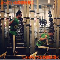 筋肉に効かせるコツ