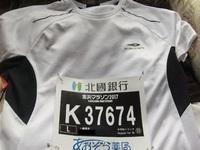 第3回 金沢マラソン 2017 ~最後尾から出発です~