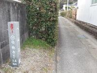 【3巡目-240】 高知市内から、31番竹林寺、32番禅師峰寺まで 〈その2〉[2017年2月20日]