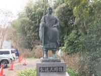 【3巡目-242】 高知市内から、31番竹林寺、32番禅師峰寺まで 〈その4〉[2017年2月20日]