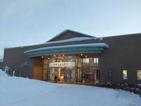 北海道の温泉(17) しんしのつ温泉「たっぷの湯」