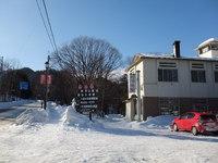 北海道の温泉(19) ぬかびら温泉「湯元館」
