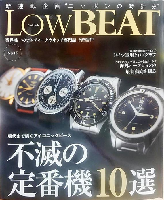 025e91804b6c 【お知らせ】雑誌LOWBEATにプレミアムクロコ広告出てます