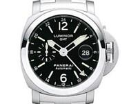 PANERAI | ルミノールマリーナ GMT 44mm