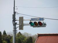 JR倶利伽羅駅(石川県)から砺波駅経由、高岡駅(富山県)まで