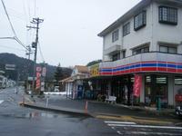 日本列島外周歩き旅 ⇒兵庫県新温泉町 2012.3.4