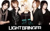 ライトブリンガー