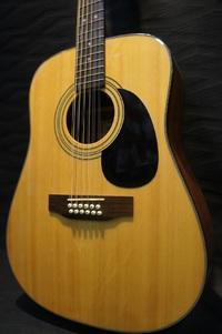 懐かしのシグマギター12弦の中古品です!