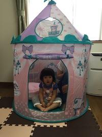 娘に家を買う。