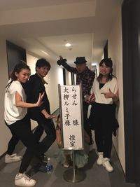 ホテル金沢サマーフェスタ初日終了!!サプライズゲストとパシャリ(^^)v