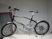 【終了】20インチ自転車 シティクルーザー 6段変速 新品