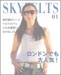 SKYBELTS