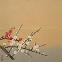 日本画家 大山忠作