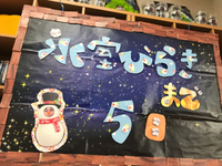 曜日対抗ゲーム・シルバーカーレース(参勤交代編)