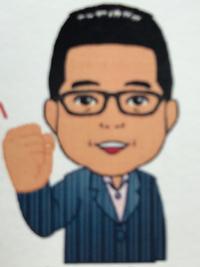 オールウェイ通信より〜皆で楽しく花見ドライブと鑑賞会〜