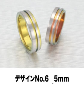 デザインNo.6