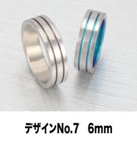デザインNo.7