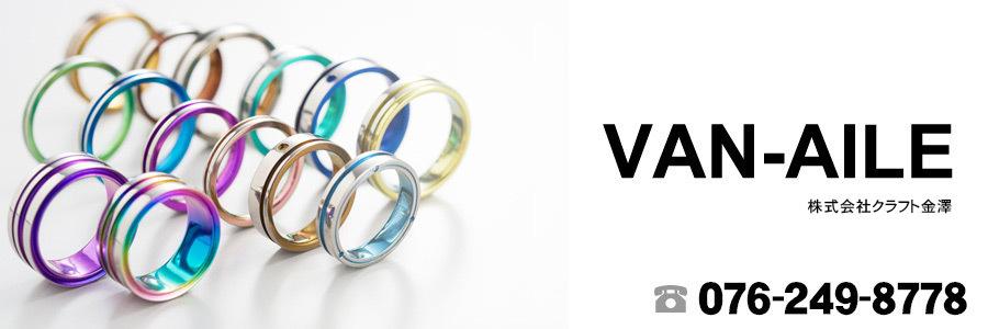 VAN-AILE 076-294-5500