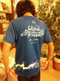 白山白川郷ウルトラマラソン 第1回大会 2013