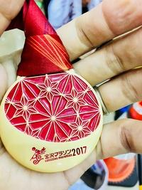 金沢マラソン 完走!! 2017