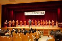 第22回男子石川県ボディビル選手権大会