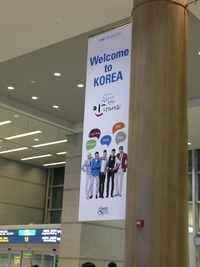 韓国旅行 vol2