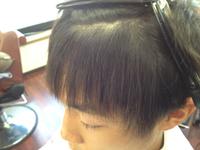 酸性スピエラ縮毛矯正