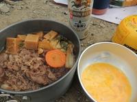 山めし:すき焼き~手間なし・簡単・おいしい山めしレシピ