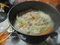 山めし:白湯鍋~手間なし・簡単・おいしい山めしレシピ