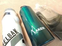 プラティパス・ラーケン・キャメルバック:愛用の山道具水筒・ボトル
