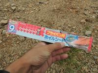 クレハ キチントさんフライパン用ホイルシート:あると便利な山道具