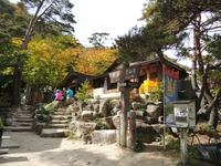 燕岳(2,763m)・大天井岳(2,922m)1泊2日テント泊・1日目
