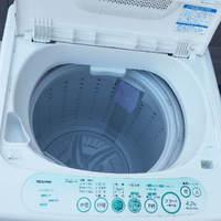 譲ります ¥1500 東芝 全自動洗濯機 4.2kg 家電 石川県 輪島市 鳳珠郡 七尾 鹿島郡 羽咋 かほく 金沢市
